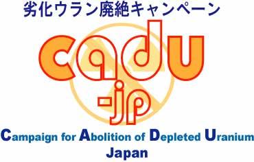 CAD Logo JPG