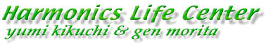 Harmonics Life Logo JPG