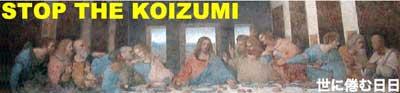 Stop The Koizumi JPG