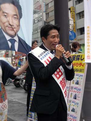 Kawada JPG