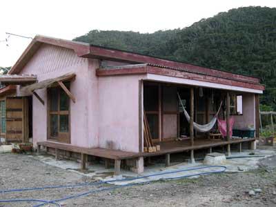 Naoko's Home JPG