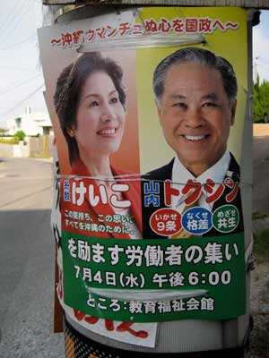 Election Poster JPG