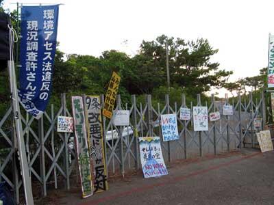 Helipad Gate  JPG