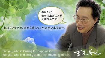 高木善さんの JPG