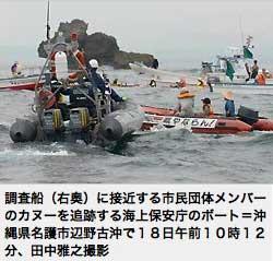 Okinawa Nago JPG