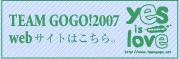 TEAM GOGOの JPG