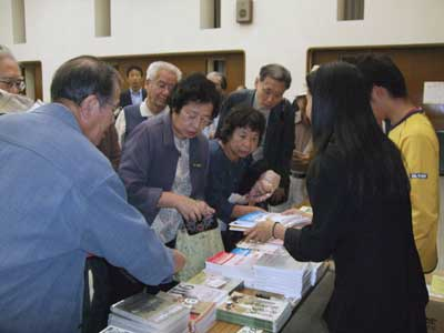 横浜の神奈川県民センターのJPG