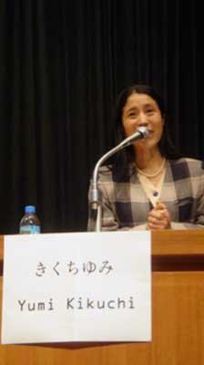 秋田の集会のJPG