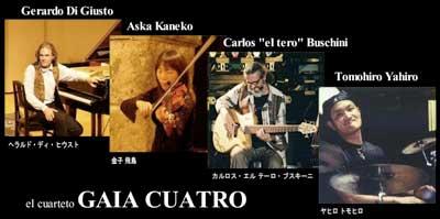 Gaia CuatroのJPG