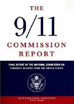 911委員会報告書のJPG