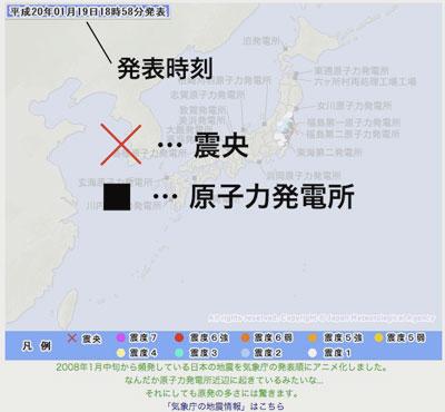 浜岡地図のJPG
