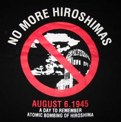 広島原爆投下当時の写真のJPG