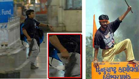 ムンバイのテロのJPG