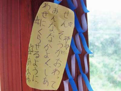 MessageのJPG