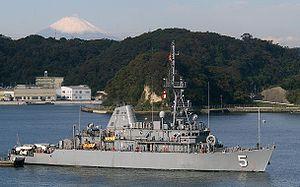 USS GuardianのJPG