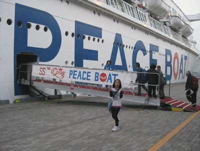 ピースボートのJPG
