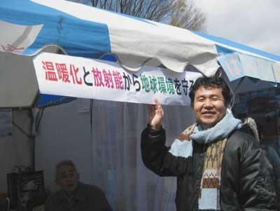 東京アースデイのJPG