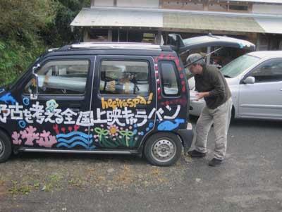藤本幸久さんのJPG