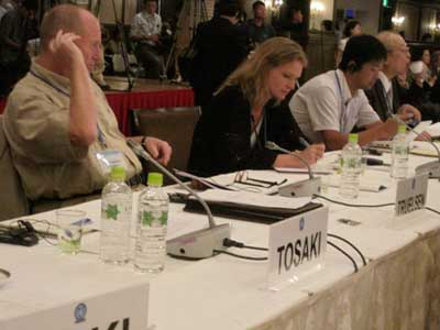国連軍縮会議のJPG